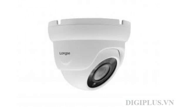 CAMERA STAR LIGHT LONGSE LIRDBATHC200ESL