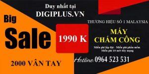 Duy nhất tại Digiplus.vn máy chấm công 2000 giá chỉ 1990K
